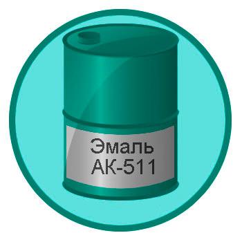 Дорожная краска АК-511