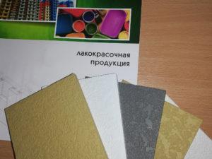 Фиброцементные фасадные панели с текстурой «Кримплен»