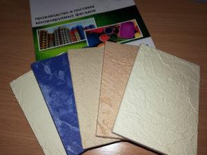 Фиброцементные фасадные панели с текстурой «Модулируемая штукатурка»