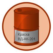 ВД-АК-201 Прима