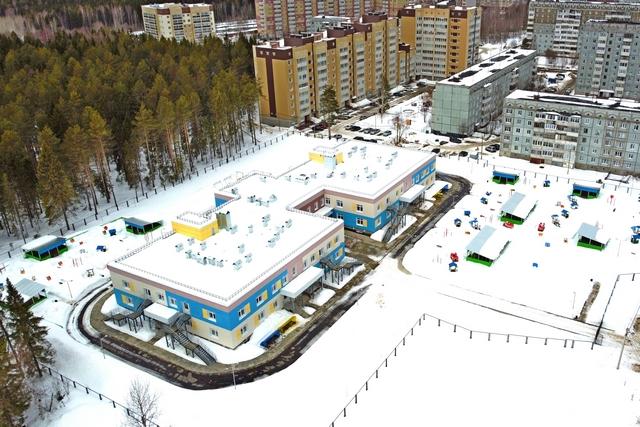 детский сад № 50 РадугаГрад