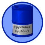 Бетоконтакт  ВД-АК-001
