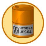 Пропитка  ВД-АК-004